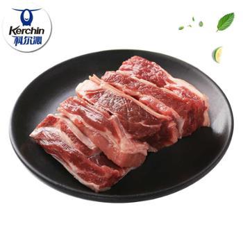 科尔沁牛腩500g内蒙古草原特产新鲜冷冻牛肉国产