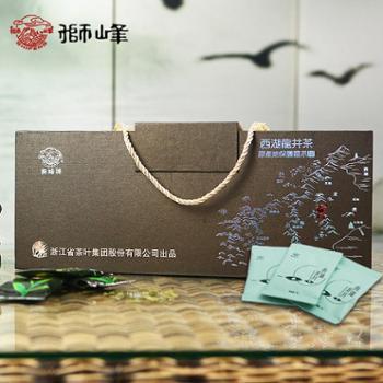 2019新茶 狮峰 西湖龙井 明前特级春茶 充氮保鲜茶包高档礼盒装160g