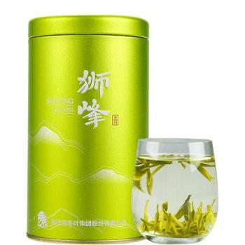 2019新茶预售狮峰西湖龙井特级明前50g罐装春茶绿茶杭州龙井茶叶