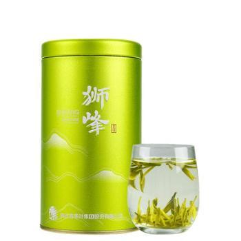 2019新茶【买1送1】狮峰 明前特级西湖龙井绿茶50g罐装茶叶