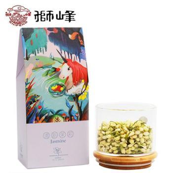 狮峰牌 花草茶 清新茉莉45g茉莉花茶