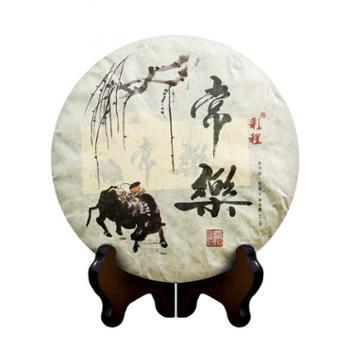 云南古树新茶普洱茶生茶饼357g特价包邮