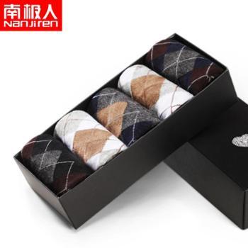 南极人休闲袜子 男士菱格商务棉袜 5双礼盒装 NBT6X20021