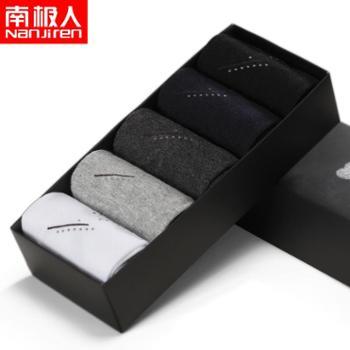 南极人男士条纹商务棉袜(5双装)NBT6X200319911