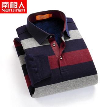 南极人保暖衬衫男假两件时尚印花加绒保暖上衣