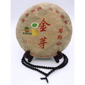 云南普洱茶熟茶 2009年特级云南布朗山金芽熟茶 357g