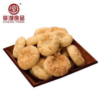 奶油小桃酥 草湖食品休闲零食特色小吃传统糕点 袋装250g*2包