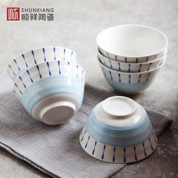 顺祥陶瓷韩式碗盘餐具组合 多款可选