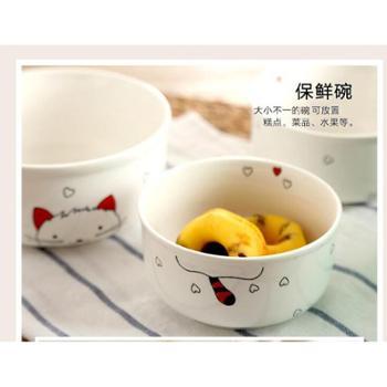 顺祥陶瓷直身保鲜碗三件套猫小咪