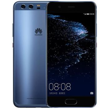 【特惠来袭 分期免息】华为 HUAWEI P10 全网通 4GB+64GB 全网通4G手机 新品P10