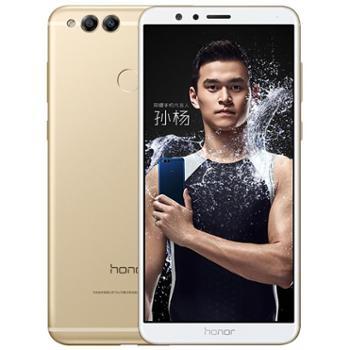 【现货速发,官网价12期免息】华为(HUAWEI) 荣耀7x 畅玩7X 全网通4G全面屏手机 4GB+64GB 高配版