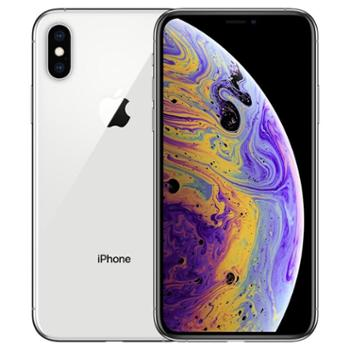 【新品促销 免息分期 】苹果 iPhone XS (A2100) 256GB 移动联通电信4G手机iphonexs