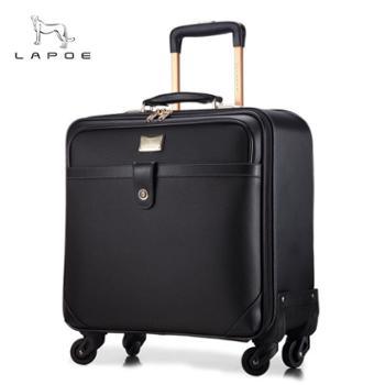 拉杆箱万向轮时尚商务旅行箱登机托运行李箱