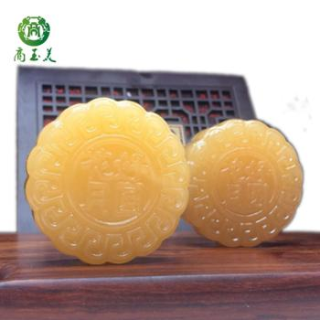 【中秋礼品套盒装月饼】米黄玉工艺品摆件