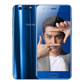 【现货发售】Huawei/华为 荣耀9 全网通移动联通电信4G 双卡双待 智能手机