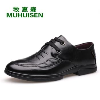 (各色各码都有货,可下单备注)牧惠森男士休闲皮鞋 头层软牛皮绅士男鞋 软皮商务休闲鞋