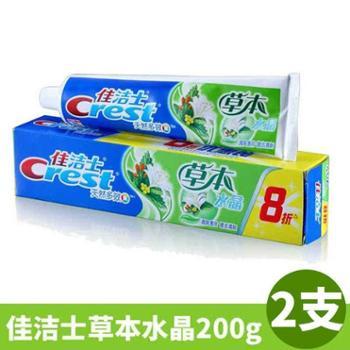佳洁士 牙膏草本啫喱绿茶香型牙膏200g 2支装