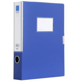 得力5682档案盒(蓝)(1只)35mm 文件盒资料盒收纳盒办公收纳2寸盒