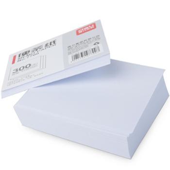 得力7700便条纸91*87(白)(包) 留言纸 便利本便签本300张白色