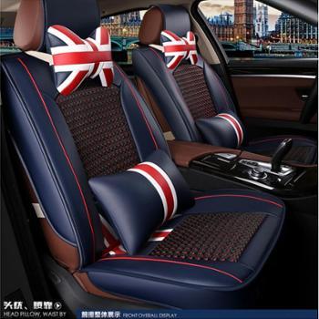 汽车坐垫通用米字旗全包冰丝座套四季朗逸朗行帕萨特polo途观新款