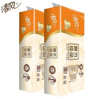清风原木纯品实心卷纸750g*2提卫生纸巾家用无芯厕纸家庭实惠装