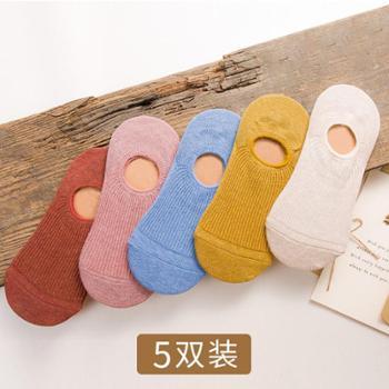 NanJiren/南极人袜子女船袜纯棉加厚硅胶防滑吸汗棉袜低帮女浅口