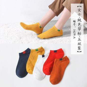 南极人袜子女中筒袜春夏款百分百棉糖果色袜子隐形袜全棉浅口船袜5双