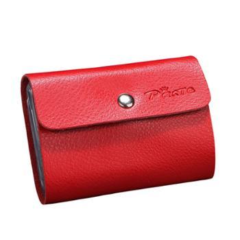 柏思特新款可爱淑女女士韩版银行卡包牛皮真皮卡包