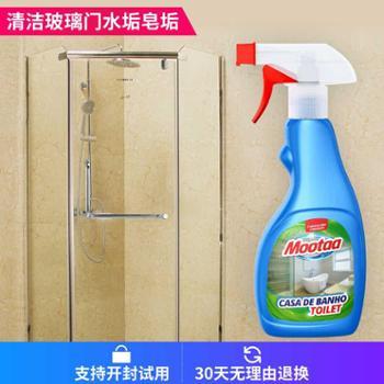 水垢清洁剂浴室玻璃不锈钢去污瓷砖水龙头清除除垢清洗光亮