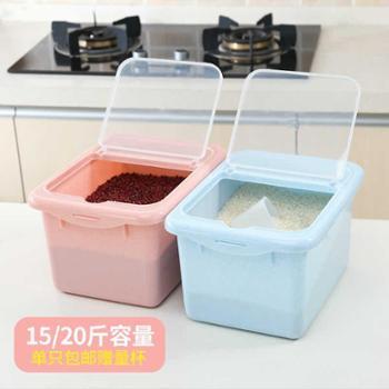 储米箱米缸家用米桶10kg厨房塑料密封大米盒子米罐防虫防潮储面箱