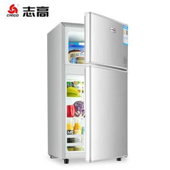 Chigo/志高BCD-58A118小型冰箱家用双门租房用宿舍节能迷小电冰箱