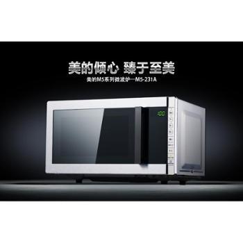 Midea/美的 M5-231A微波炉智能蒸立方蒸汽23升光波炉