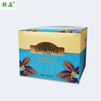 赣森 桂花红茶120g