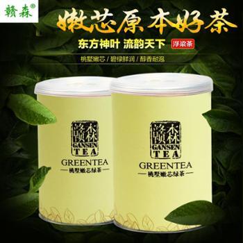 赣森桃墅嫩芯绿茶 250克装(50克×5罐)