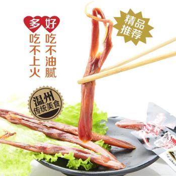 温州噼哩啪啦食品大鸭舌原味休闲零食小吃食品净含量210克