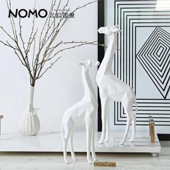 北欧国度现代简约几何摆件折纸动物装饰客厅电视柜树脂长颈鹿