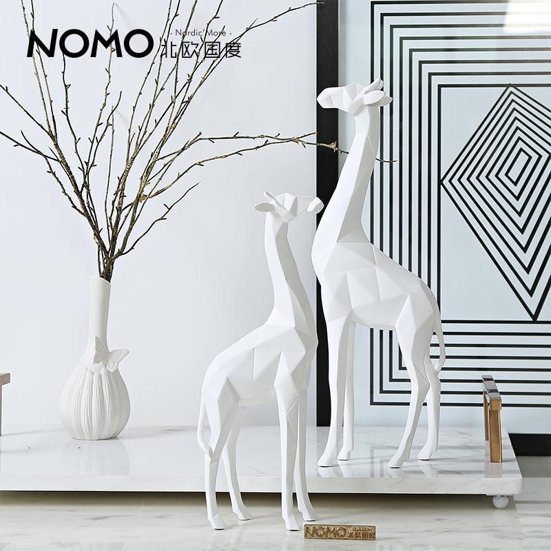 北欧国度 现代简约 几何摆件 折纸动物装饰 客厅电视柜树脂长颈鹿