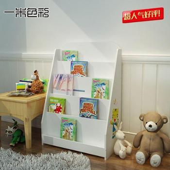 一米色彩 巧虎卡通儿童书架书柜简易层架杂志绘本架学生幼儿园展示落地报刊架