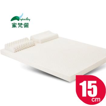 15cm厚蜜梵儷--YIVALEY泰国原装进口100%纯天然乳胶双人床垫.