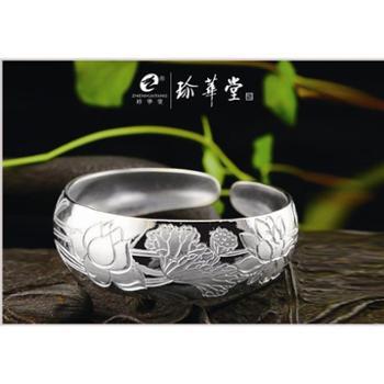 珍华堂 清荷镯 时尚 中国风 民族风