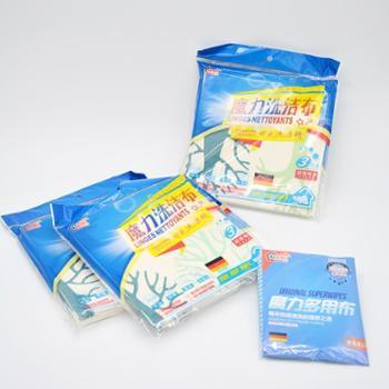 锐家魔力洗洁布3片*4包赠送魔力多用布便携装一包吸油易洗免洗洁精防菌抗菌方便快捷清洁力UPUPUP!