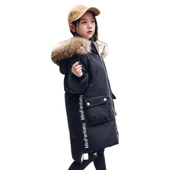 女童羽绒服中长款儿童韩版加厚白鸭绒冬装外套一8807