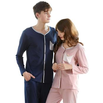 简约欧美男女纯色开衫长袖睡衣 情侣针织棉家居服