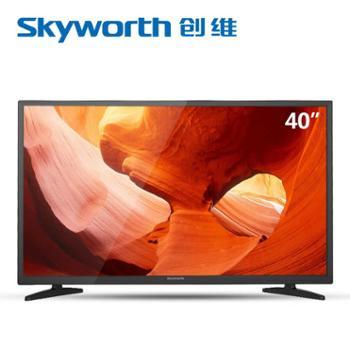 Skyworth/创维 40X3 40吋液晶电视超薄USB播放LED节能平板彩电