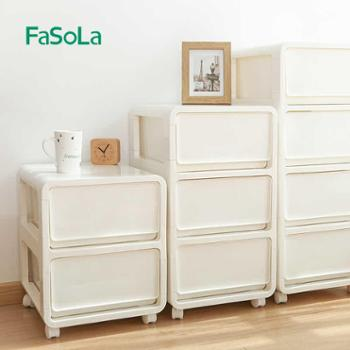 日本FaSoLa带轮抽屉式收纳柜塑料整理柜多层储物柜收纳箱整理箱