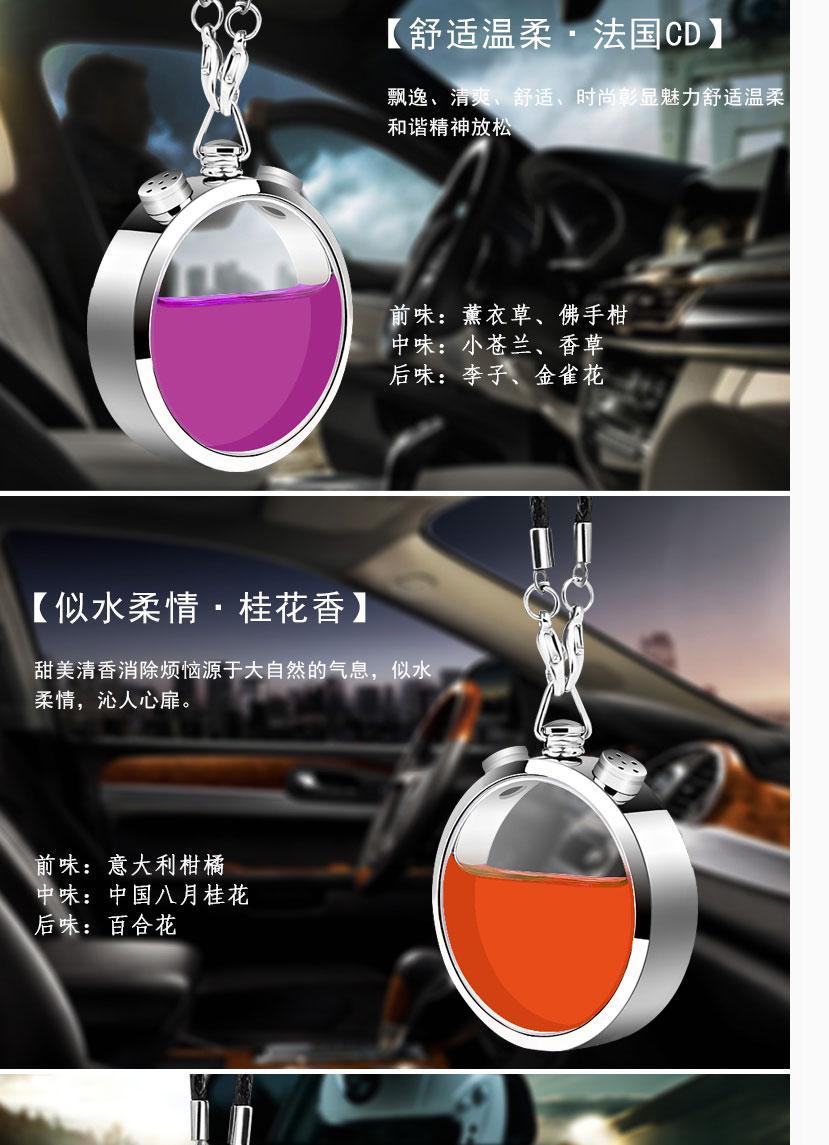 高档汽车挂件车内装饰品车载吊坠后视镜挂饰车上创意保平安符男女