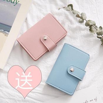 旭茉箱包皮具个性卡包女式韩国卡套多卡位信用卡套小巧简约迷你可爱卡片包包邮