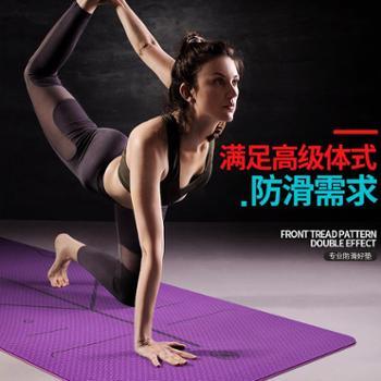 艾美仕tpe防滑瑜伽垫加厚加宽加长初学者男士健身垫瑜伽毯女