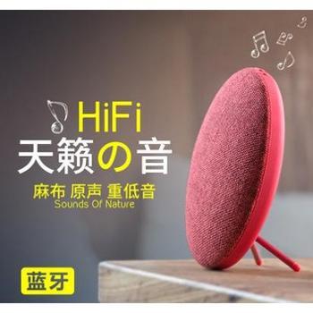 Remax/睿量 M9手机无线蓝牙音箱创意便携迷你HiFi小音响重低音炮