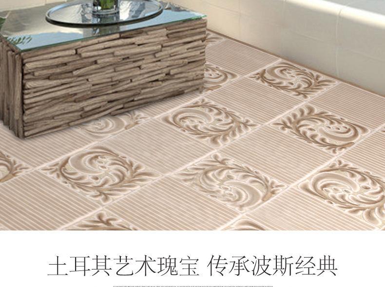 土耳其立体机织地毯 欧式卧室地毯 美式客厅茶几垫 加厚地毯2*3m